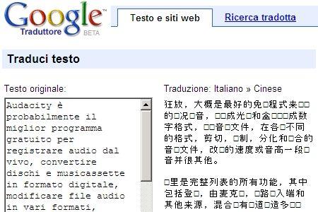 506 coppie di Lingue per il più completo Traduttore on-line