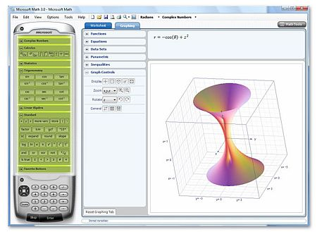 Matematica calcolatrice grafica 2d 3d full optional gratis for Grafica 3d gratis